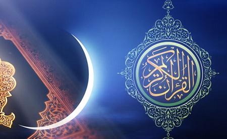 محبان خدا-قرآن