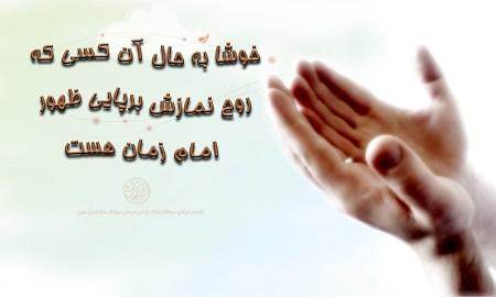 محبان خدا-نماز